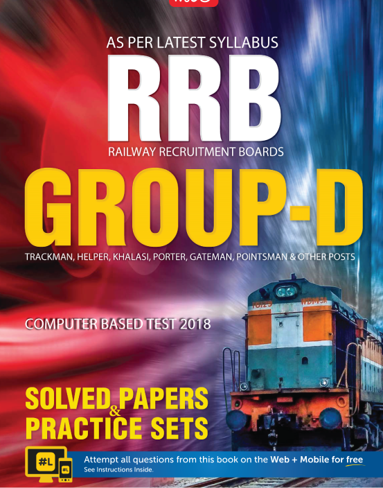 Link to book RRB Group D