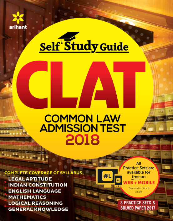 Link to book Common Law Admission Test (CLAT) Guide