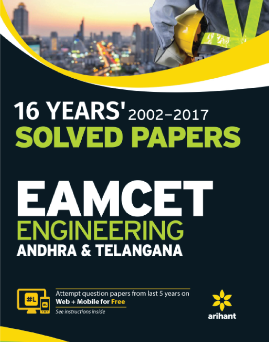 Link to book EAMCET Engineering Entrance
