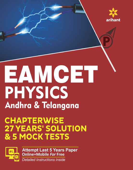 Link to book EAMCET Engineering Entrance: Physics