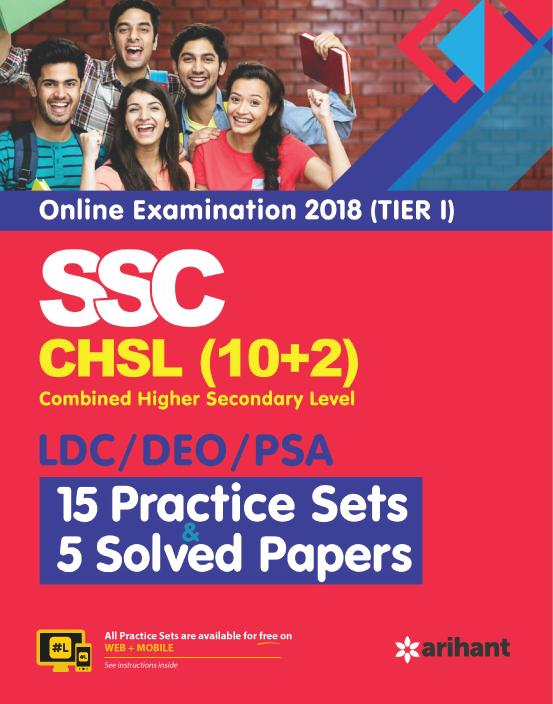 Link to book SSC CHSL Mock Sets